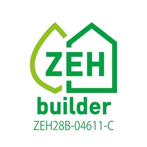 ZEHbuilder_logo---コピー