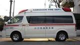 救急車のコピー