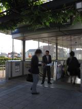 駅1 (2)