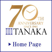 TANAKA-70th-anniversary-log