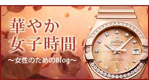 jyoshi_blog2