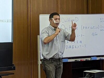 田中雅幸講師