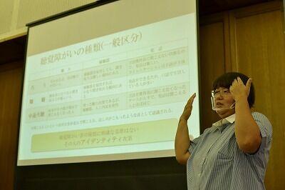 田中美希講師