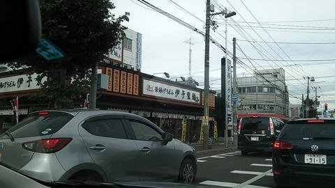 まさかの伊予製麺