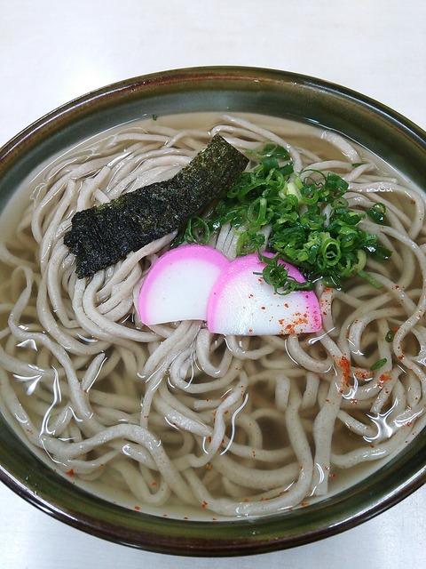桑島製麺所そば