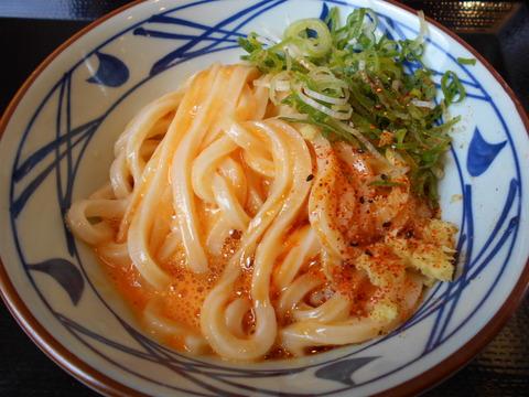 丸亀製麺釜玉
