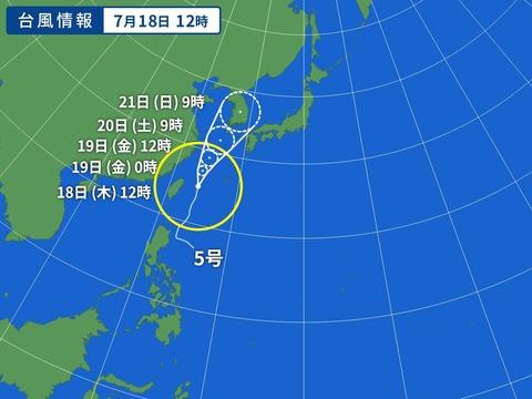 WM_TY-ASIA-3D_20190718-120000