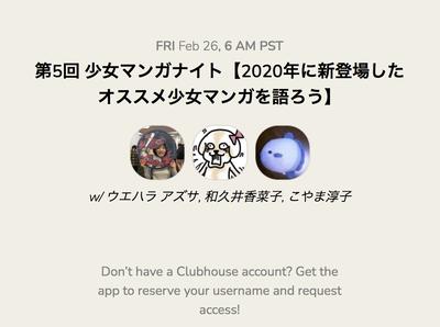スクリーンショット 2021-02-27 1.21.15