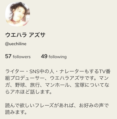 IMG_2403
