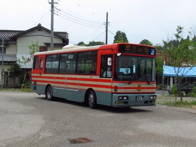 km072