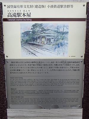 km113