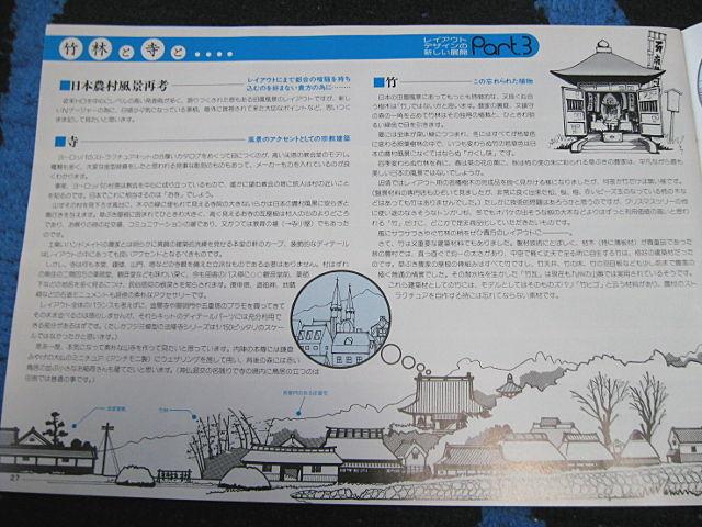 http://livedoor.blogimg.jp/ue_r/imgs/e/7/e70e57ad.jpg