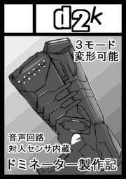 c84cut