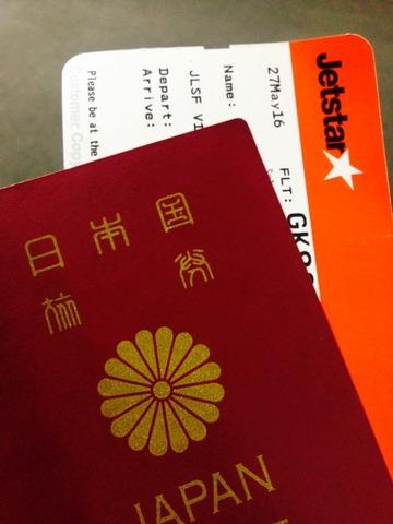 台湾行ってきます(GK93 NGO→TPE)