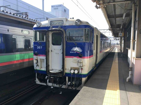 北海道遠征� 石勝線 キハ40