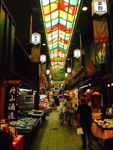 京都 錦市場「有次」