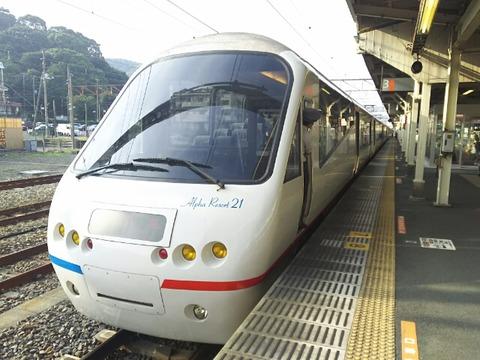 2016夏 18きっぷの旅� アルファリゾート21に初乗車