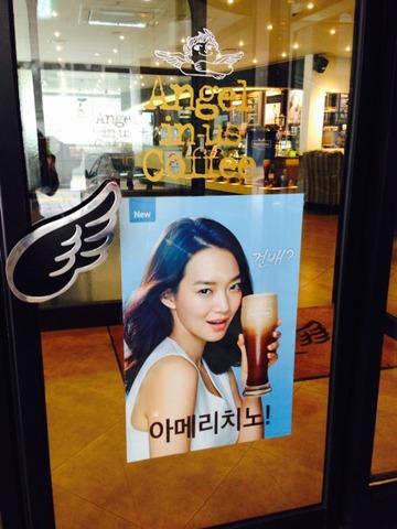 Angel-in-us CoffeeのAmericcino(アメリチーノ)