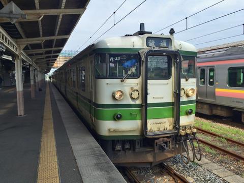 2018年・夏 青春18きっぷの旅� いざ新潟へ