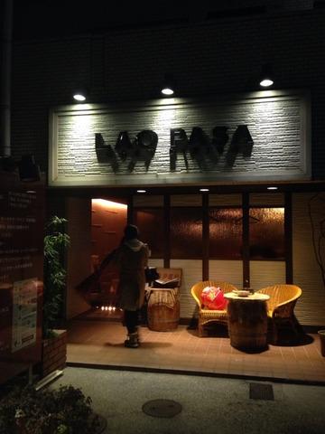 高岳「LAO PASA」の海南鶏飯(ハイナンジーファン)