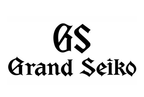 グランドセイコーの文字盤から「SEIKO」の文字が消える