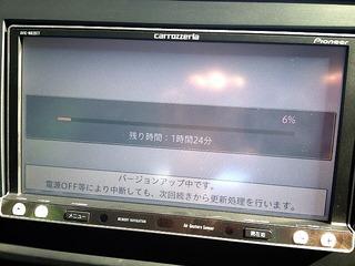 楽ナビ AVIC-MRZ077の全データ更新
