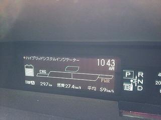 30 プリウスの燃費
