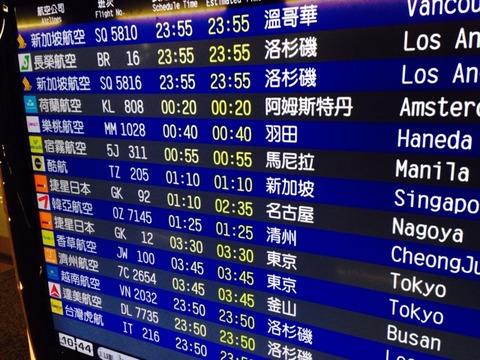 ジェットスター GK92 桃園(TPE)→中部セントレア(NGO)