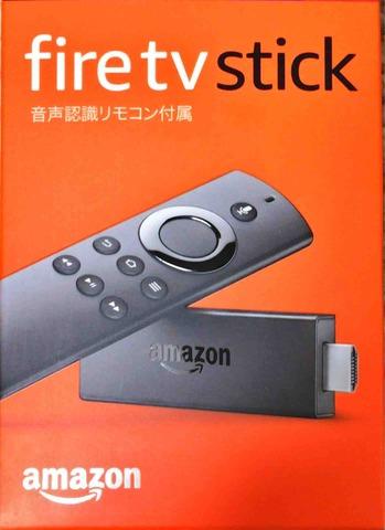 新しいfire tv stickはサクサク度向上