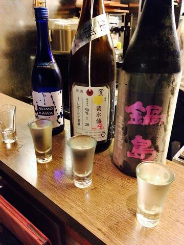 名古屋飲み