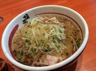 琵琶湖の美味しいラーメン屋 長浜「塩元帥」