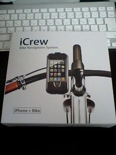 iPhoneが自転車/バイク用ナビに -iCrew