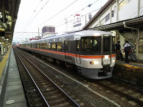 2016夏 18きっぷの旅� 沼津から豊橋まで373系で快適に移動