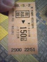 8d77e67b.JPG