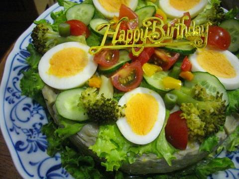 野菜・ハーブ入りテリーヌ健康ケーキ(ささみ入り) (1)