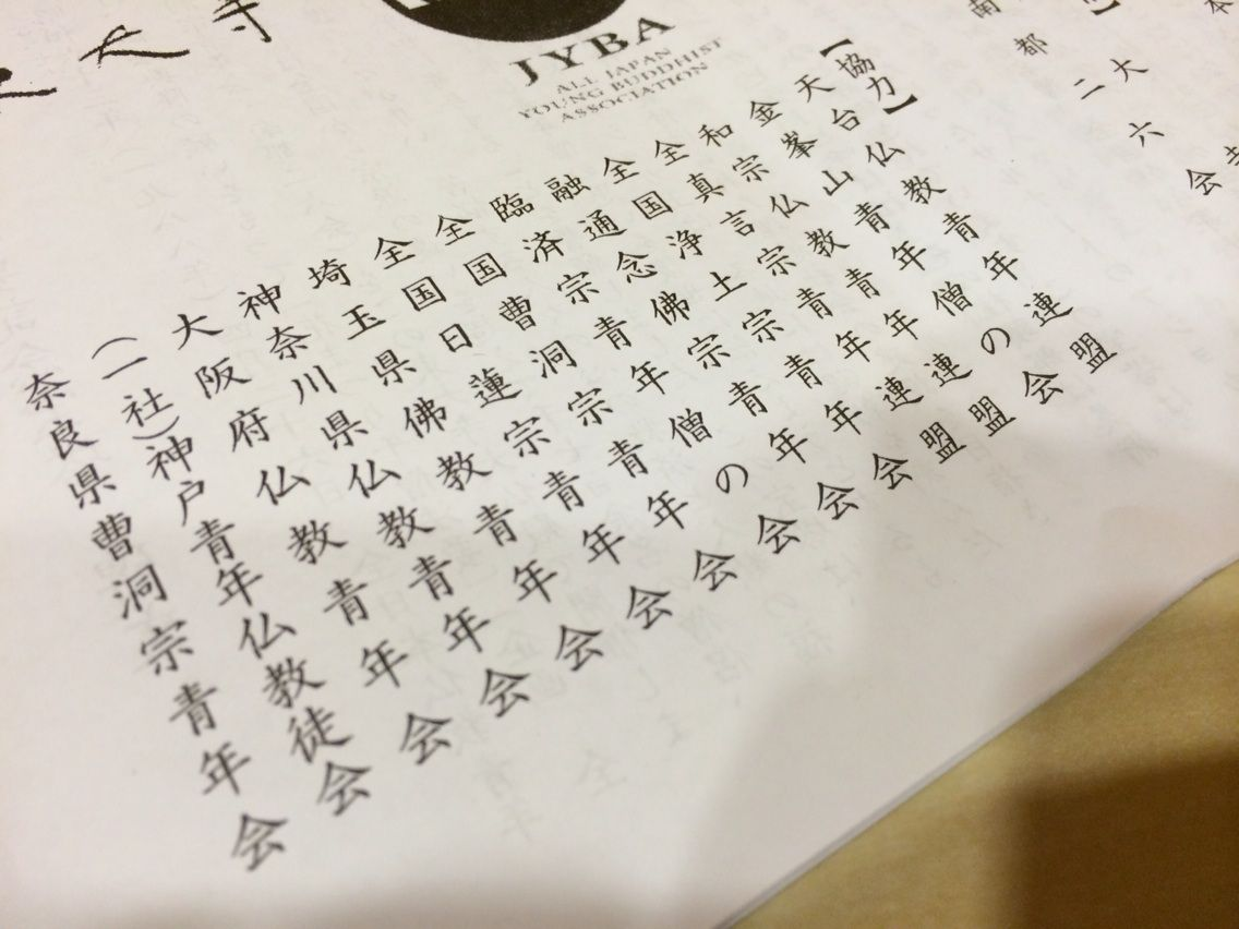 Images of 出仕 Page 3