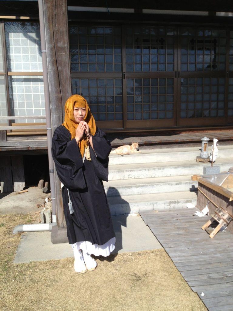 2013年01月 : 【 上田 都(大野...