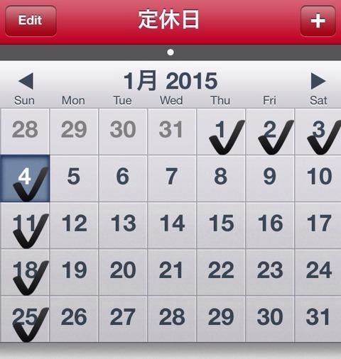 2015-01-04-21-27-09