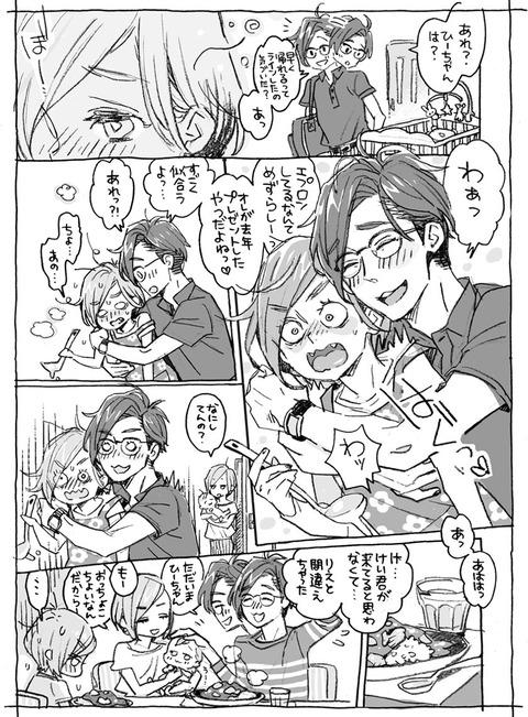 onitotu004_003
