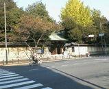 靖国神社塀
