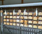靖国神社 絵馬