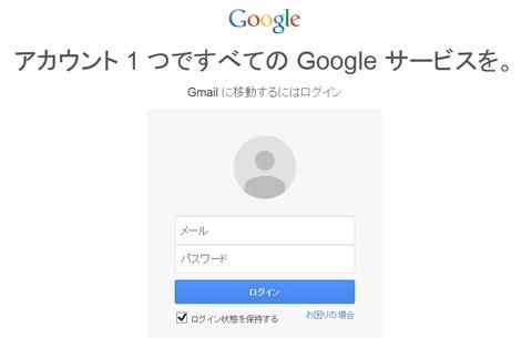 20150212_gmail01