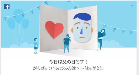 20160620_003