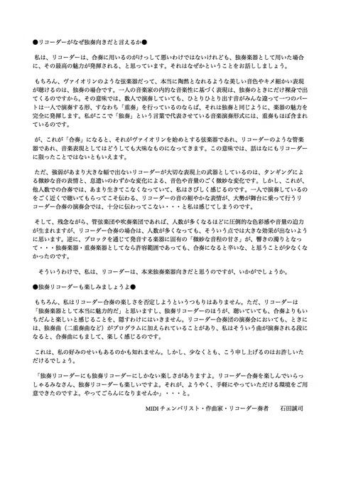 はなまつり 曲紹介4