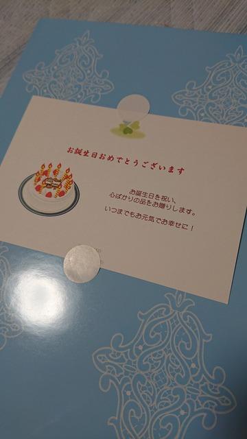 DSC_8186