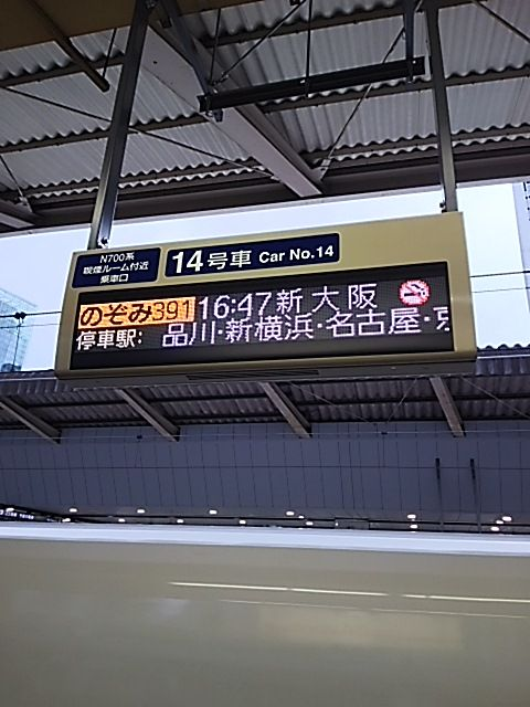 0b7f62ef.jpg