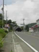 区界トンネル