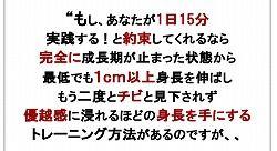身長上嶋01