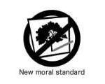エクステリア&ガーデンデザイナーの知的財産を守るキャンペーン