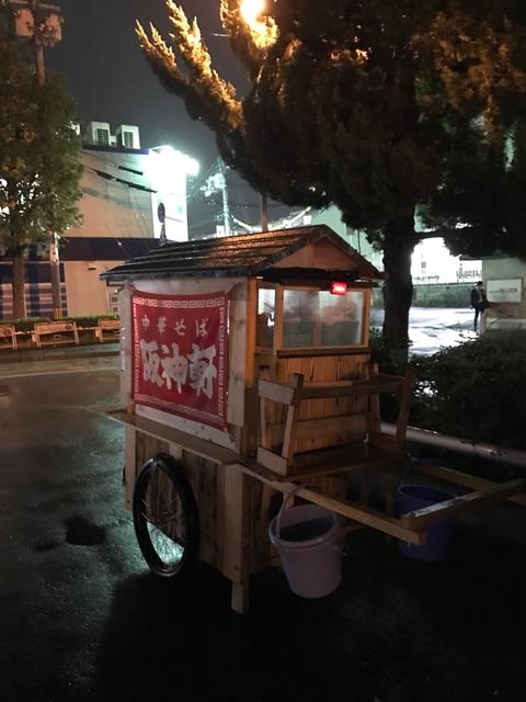 【尼崎で七十二候】第五十三候・霎時施「リアカー屋台の夜鳴きそば」